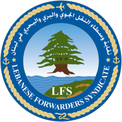 Lebanese Forwarders Syndicate